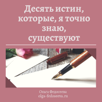 20191223_102811_0000